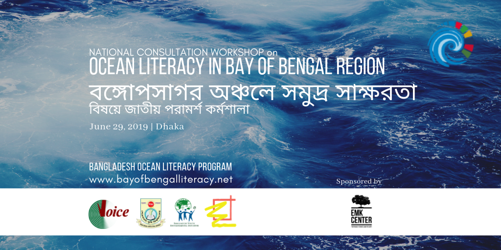 EVENT: Ocean Literacy in the Bay of Bengal Region | National Consultation Workshop
